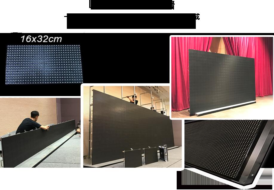 """LED字幕機/電視牆的組成,由模板拼裝而成,LED字幕機可以無限擴大,則成為""""LED電視牆"""""""